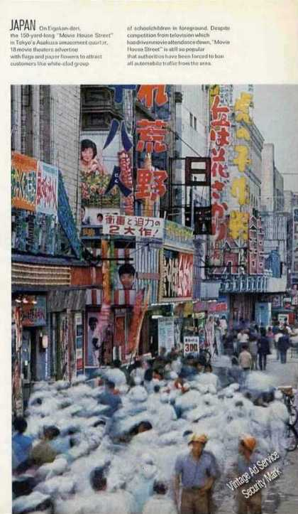 Japan Eigaken-dori Movie House Street Print Photo (1963)