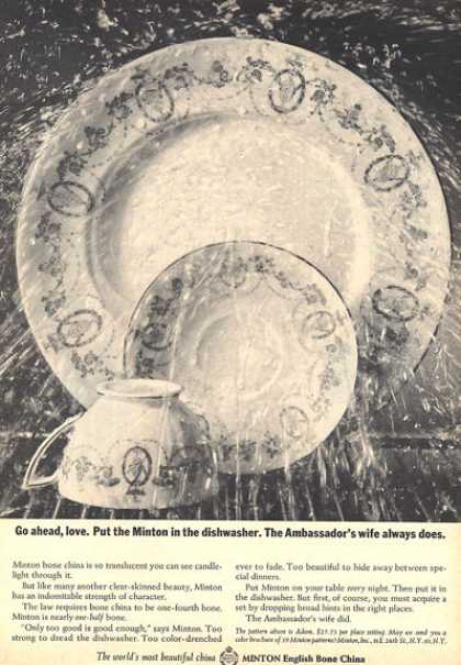 Minton Bone China Adam Pattern (1964)