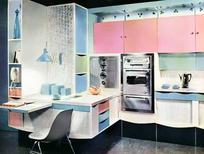 Kitchen remodeling ideas for (1960)