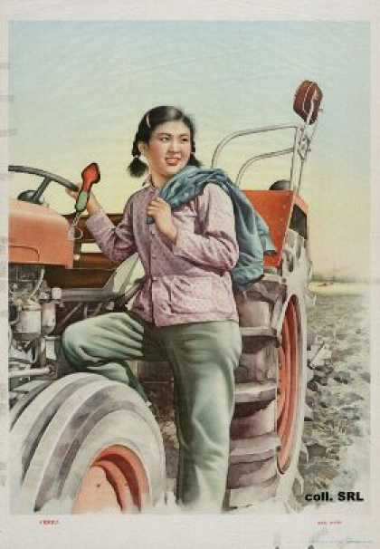 Female tractor driver (1964)