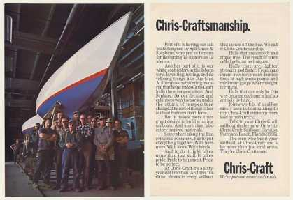 Chris-Craft Chris-Craftsman (1969)