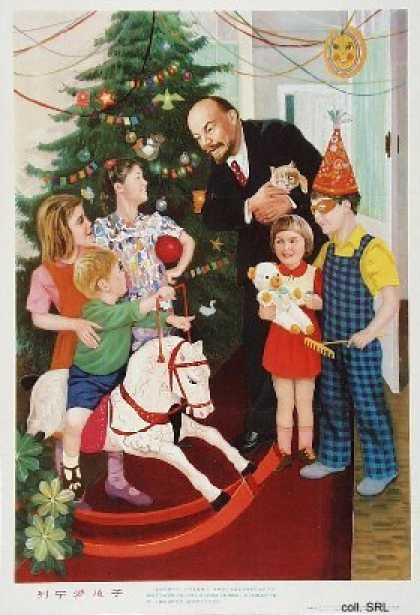 Lenin loves children (1982)