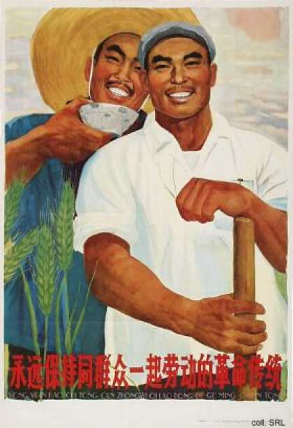 For ever protect the revolutionary tradition of laboring together with the masses (1965)