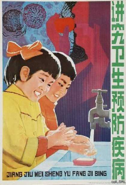 Practice hygiene to protect against disease (1983)