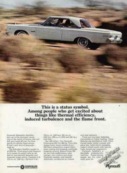 Plymouth Satellite Induced Turbulence (1965)