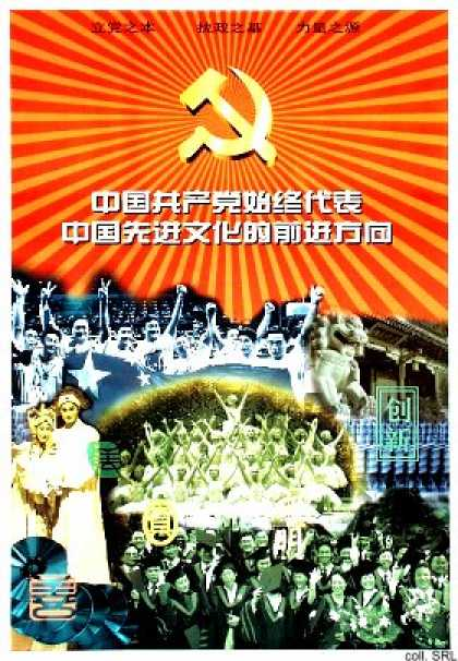 The Chinese Communist Party represents throughout the progressive orientation of the advanced culture in China (2001)