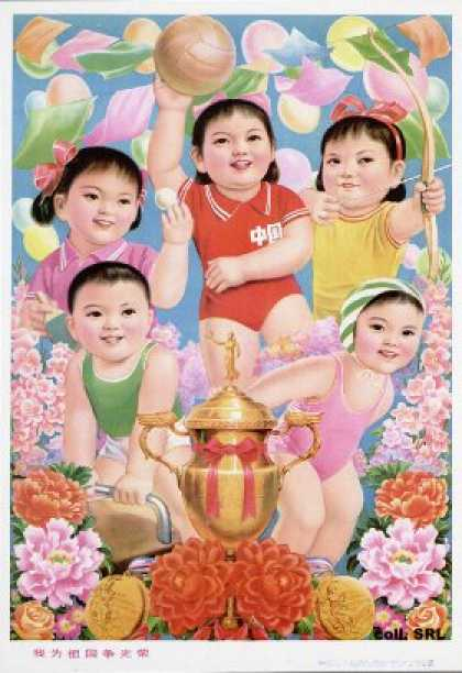 We strive to bring glory to the mother country (1986)
