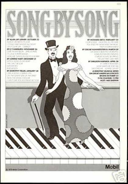 Seymour Chwast Piano Art Song by Song PBS (1979)