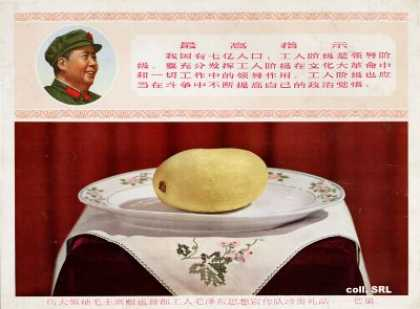 The great leader Chairman Mao's treasured gift to the Workers' Mao Zedong Thought Propaganda Teams of the capital – a mango (1968)