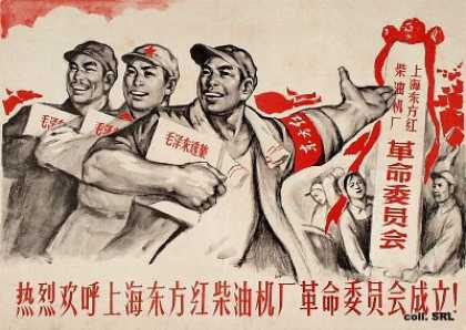 Warmly welcome the establishment of the revolutionary committee of the Shanghai East-is-Red diesel locomotive factory (1967)