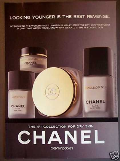 Chanel No 1 Lotion Emulsion Collection (1988)