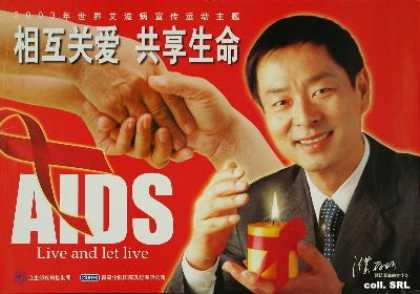 Mutual care and love, share life – Main topic of the International Aids Movement (2003)