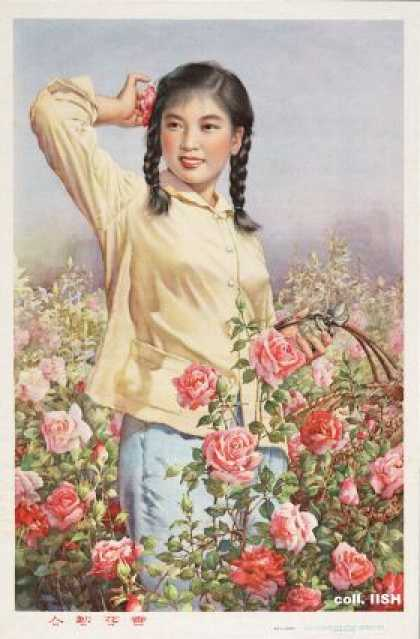 Man works hard, flowers are fragrant (1962)