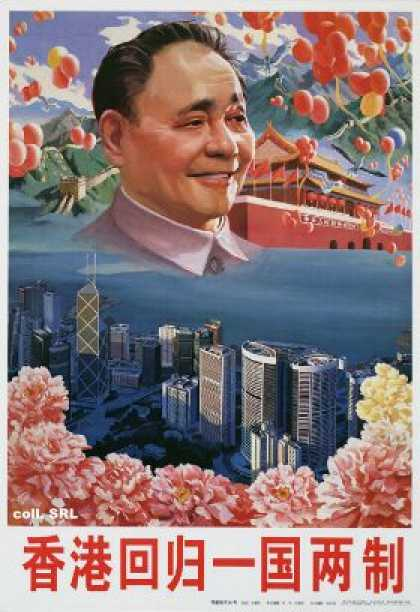 The Return of Hong Kong, One Country – Two Systems (1997)