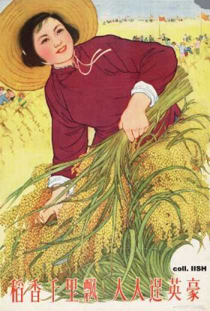 The fragrance of rice floats a thousand miles. Everybody becomes a hero (1961)