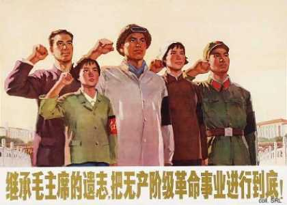 Carry out Chairman Maos behests and carry the proletarian revolutionary cause through to the end (1976)