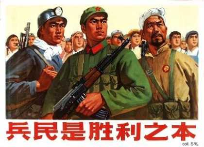 The people's militia is the root of victory (1970)