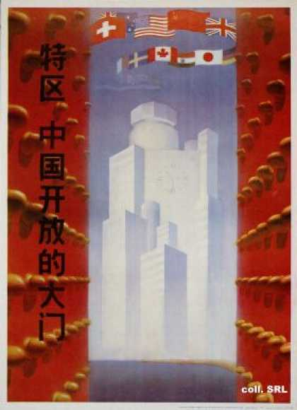 Special Economic Zones – The Gateways to China (1987)