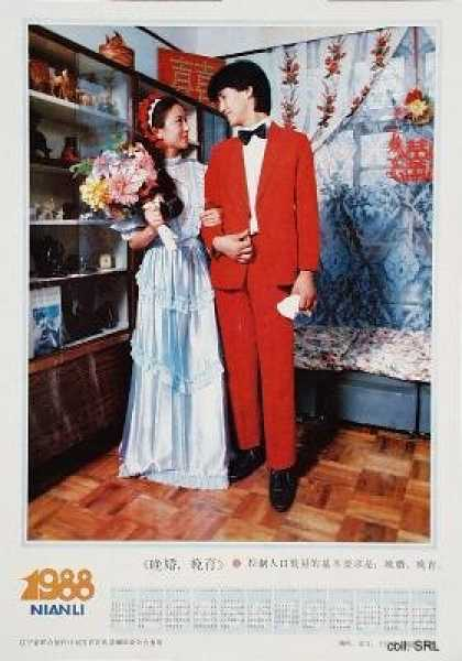Marry late, conceive late, calendar (1988)