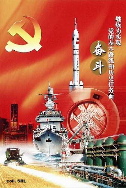 Continue the struggle to realize the basic strategy and the historic duty of the Party (2002)