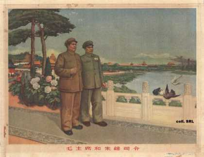 Chairman Mao and Commander-in-chief Zhu (1953)