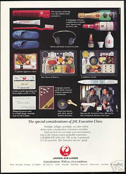 JAL Japan Airlines Executive Class (1985)