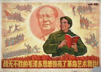 The invincible thought of Mao Zedong illuminates the stage of revolutionary art!, late s (1960)