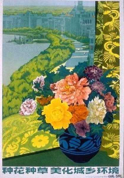 Plant flowers and grasses, beautify the environment of cities and villages (1983)