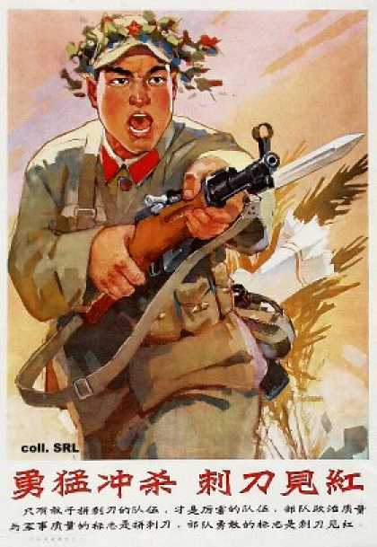 Charge courageously, the bayonet colors red (1965)