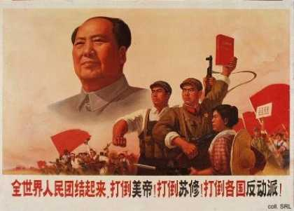 All peoples of the world unite, to overthrow American imperialism! To overthrow Soviet revisionism! To overthrow the reactionaries of all nations (1969)