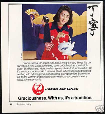 JAL Japan Airlines Graciousness (1984)