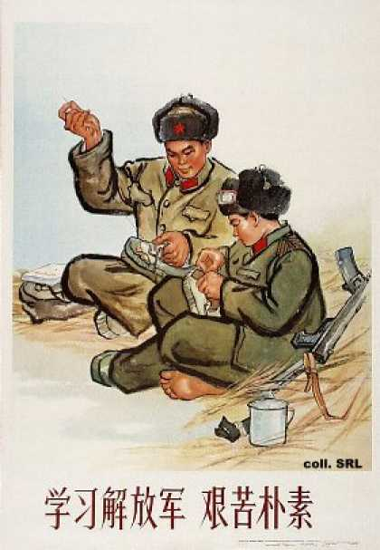 Study the People's Liberation Army's hard work and plain living (1966)