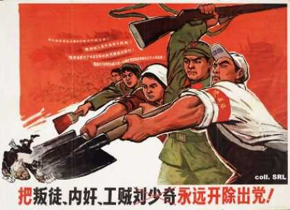 The renegade, traitor and scab Liu Shaoqi must forever be expelled from the Party (1968)