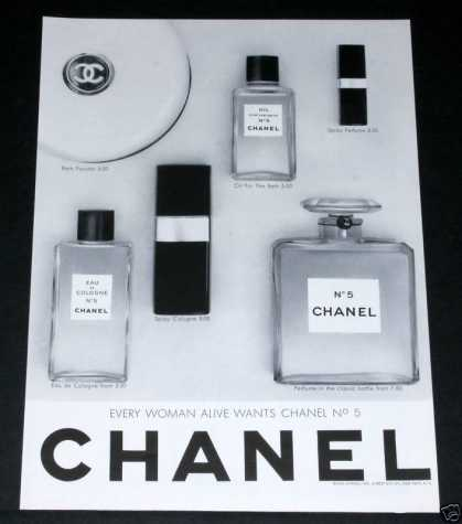 Chanel No. 5, Every Woman Wants (1964)