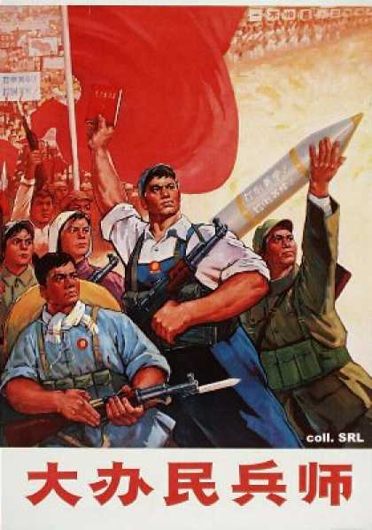 Organize contingents of the people's militia on a big scale, ca (1969)