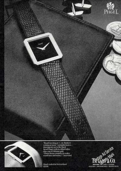 Piaget Wristwatch Collectible Tiffany (1978)