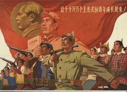 Let millions of youth grow up to be like Wang Jie (1965)