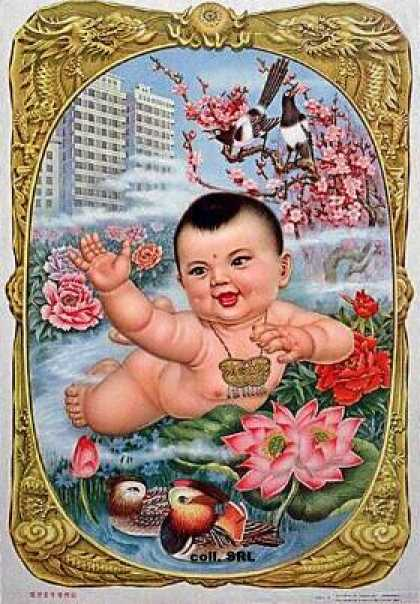 In the heyday of the year of the dragon, plump babies are born (1987)