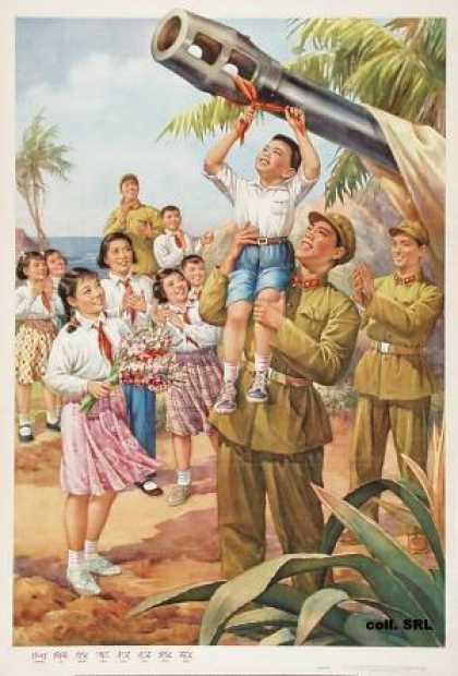 Paying tribute to the uncles of the People's Liberation Army (1965)