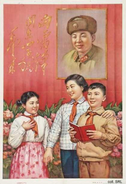Learning from comrade Lei Feng (1963)