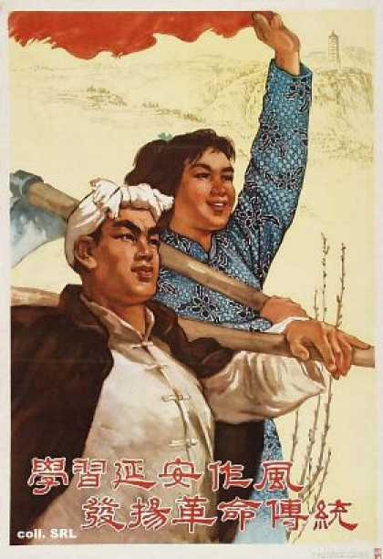 Study the spirit of Yan'an, to develop a revolutionary tradition (1962)