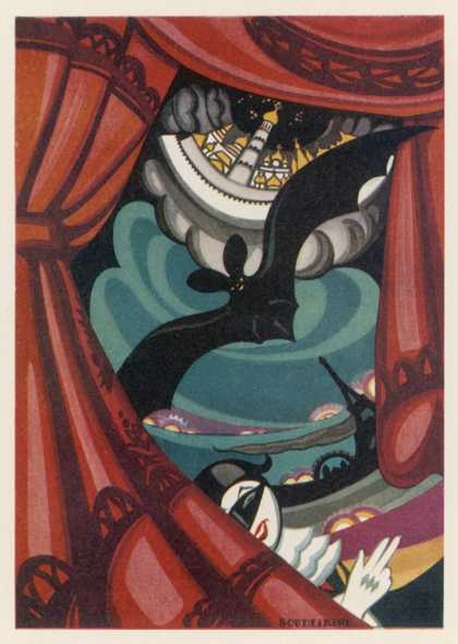 Russian Poster for the Bat Theatre