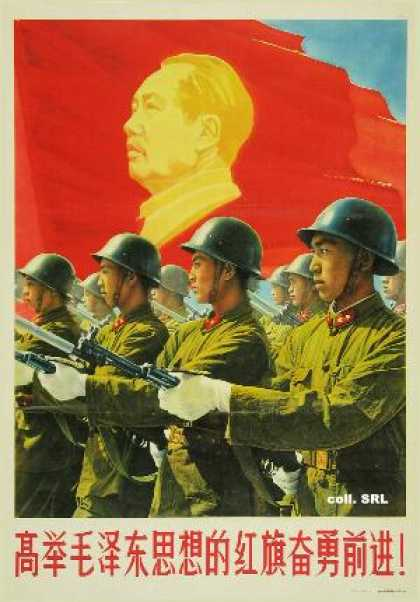 Advance couragelously while holding high the red banner of Mao Zedong Thought (1960)
